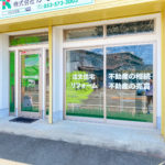 かなめ創建 湖西店(静岡県)